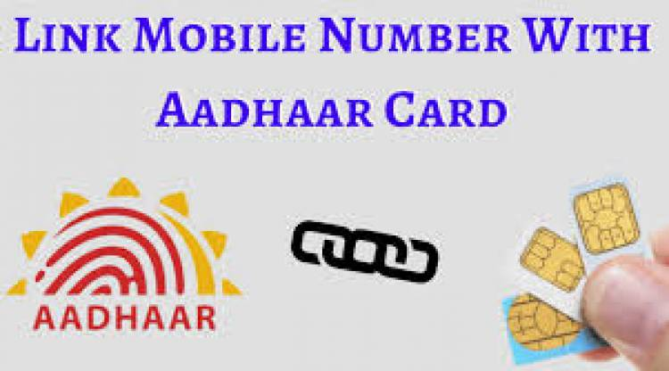 How do you Link Aadhaar with Mobile Number?